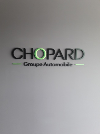 LOGO INTERIEUR CHOPARD